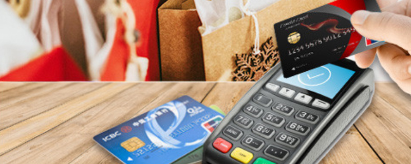 交通银行可以办几张信用卡?多张交通银行信用卡怎么还款