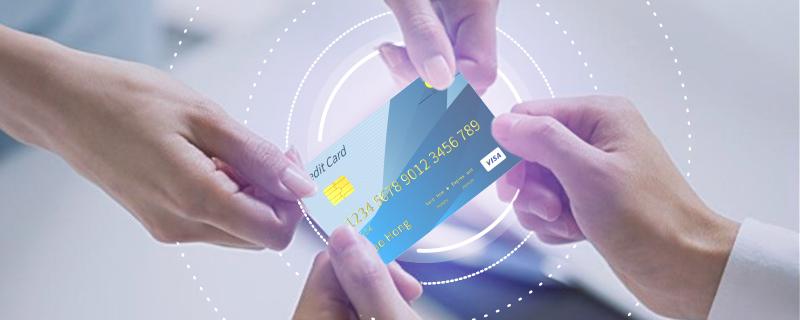 信用卡账单合并的银行有哪些?详细了解一下