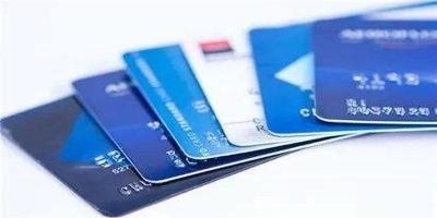 建设银行信用卡好办吗?满足这些条件就可以办理