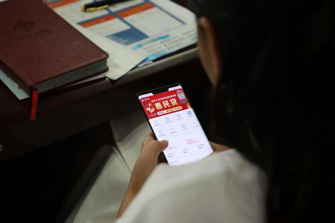 河南农村信用社惠民贷怎么办理?详细贷款流程介绍