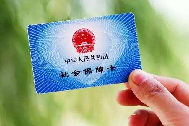 武汉中国银行社会保障卡服务网点