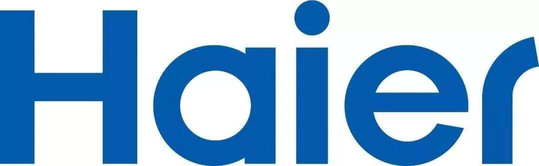 海尔智家私有化海尔电器公司 2020年8月3日起股票复牌