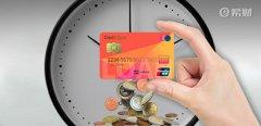 欠信用卡逾期别怕每月还十元?具体情况具体分析