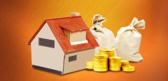 存量个人房贷批量转LPR时间是什么时候?详细时间规定了解一下