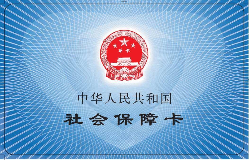 南京市民卡怎么办理?南京市民卡办理流程介绍