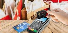 信用卡激活一定要用预留手机吗?原来是这样