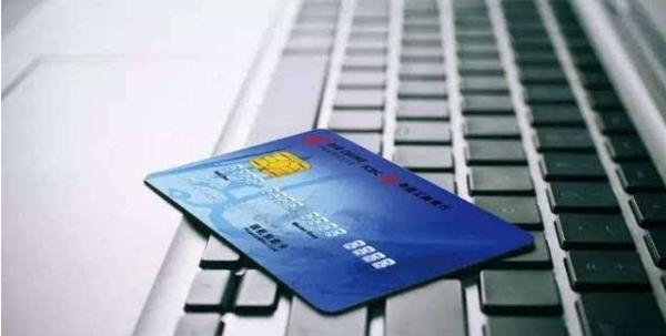 江南银行信用卡如何还?还款方式介绍