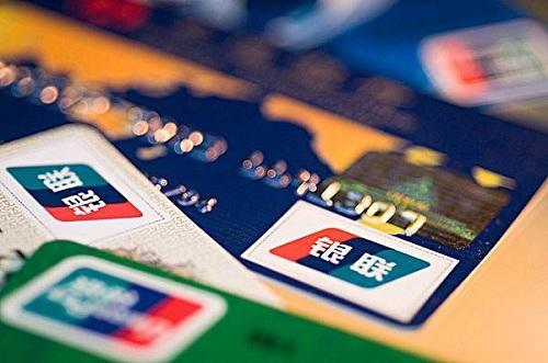 农行信用卡怎么激活?具体有这4种激活方式