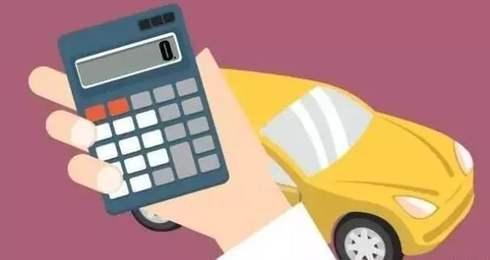 车贷还清怎么解除抵押?具体了解一下