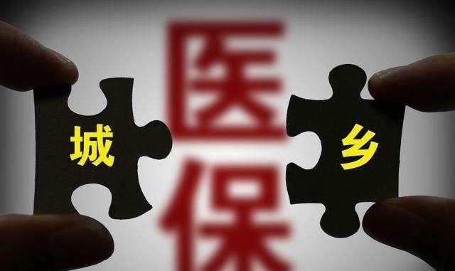 武汉居民医保缴费标准与指南2021