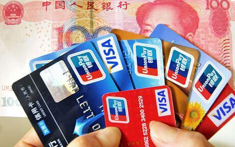 信用卡一次能够升额度有多少?具体情况分析