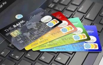 各大银行信用卡宽限期是多久 15家银行信用卡还款宽限期一览