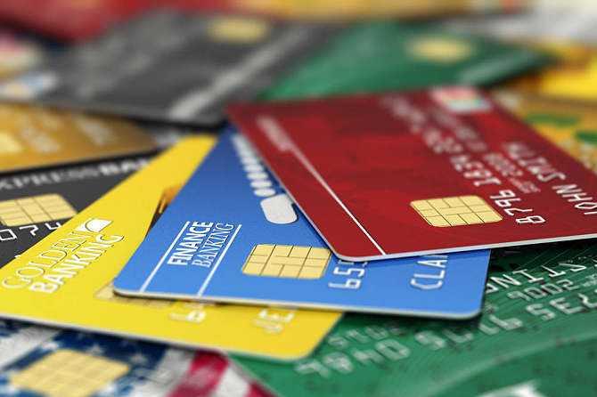 兴业银行信用卡额度怎么查?主要有这3种查询方法