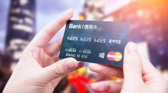 中信银行Huawei Card联名信用卡权益有哪些?办卡即享7大权益