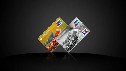 怎么查建行信用卡额度?具体有这4种查询方法