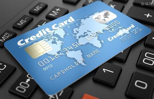 信用卡临时额度还不上有什么后果?主要会有这4个后果