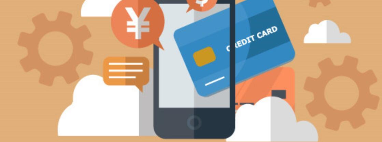 信用卡账单日前还款好还是账单日后还款好?具体可从2个方面来分析