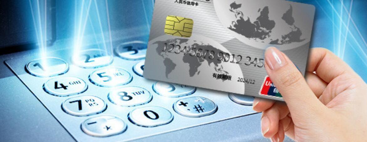为什么一家银行只能用一张信用卡?主要有这2个原因