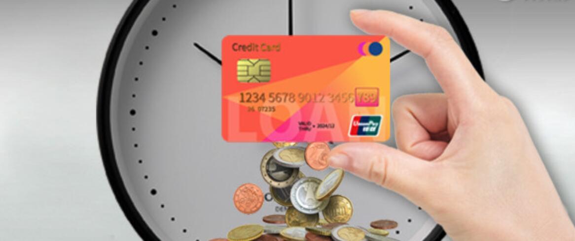 几张信用卡同时逾期怎么办?这4个坑千万别踩
