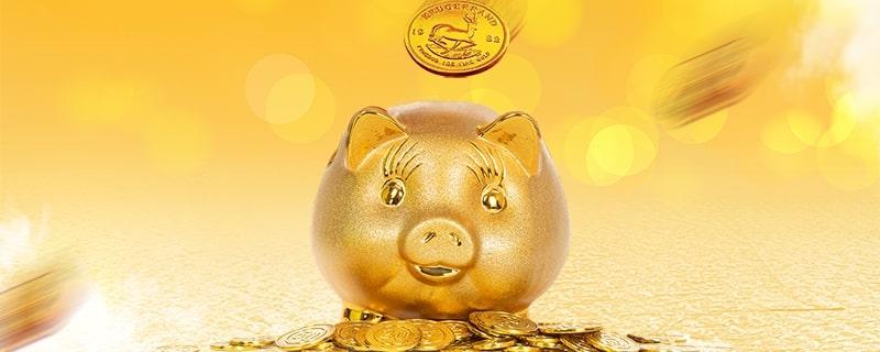 征信小贷太多花了应该怎么办?可以尝试这2种解决办法
