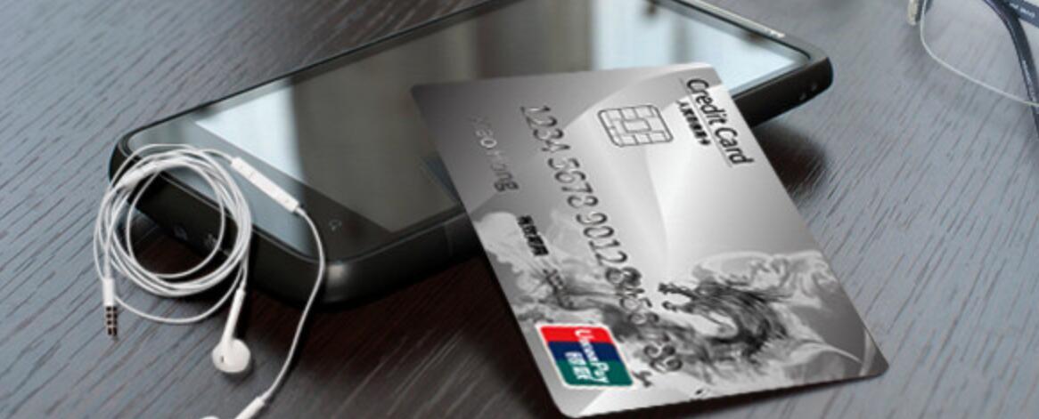 2021年春节信用卡优惠有哪些?详细介绍4家银行信用卡活动