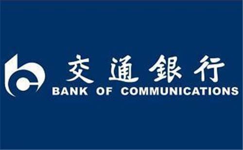交通银行活期不可用的原因有哪些?主要有这些