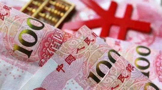 人民币汇率创新低 人民币贬值还需持续多久?