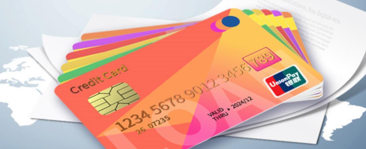 3万额度的信用卡好办吗?通过这4种办法比较好办