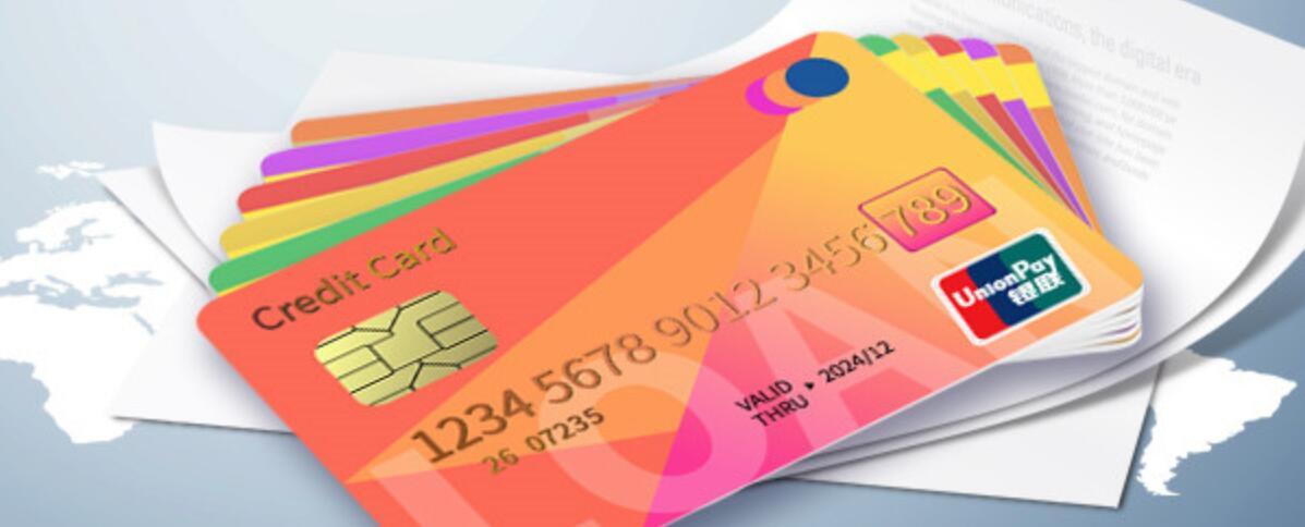 2021哪些银行的信用卡是秒批?这4家银行信卡2021年大放水