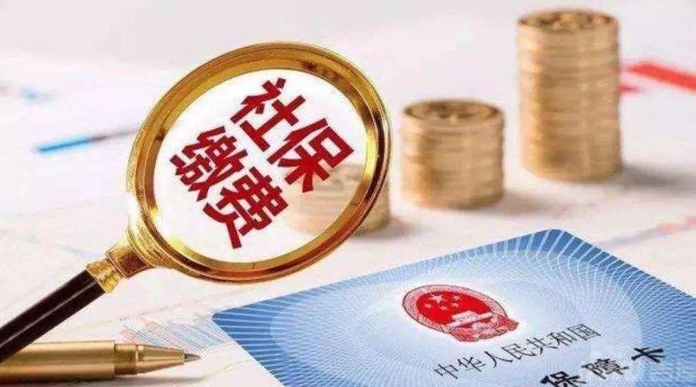 武汉市关于调整我市企业离退休人员基本养老金发放日期的通告