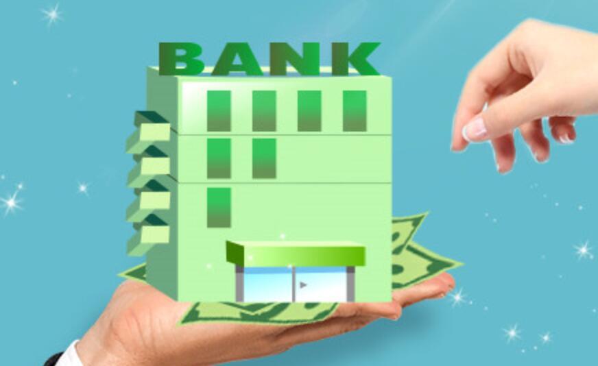 银行零利率贷款是怎么回事?银行零利率贷款是真的吗