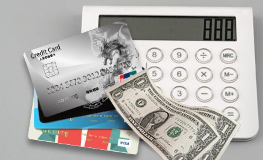 哪些银行信用卡合并信报
