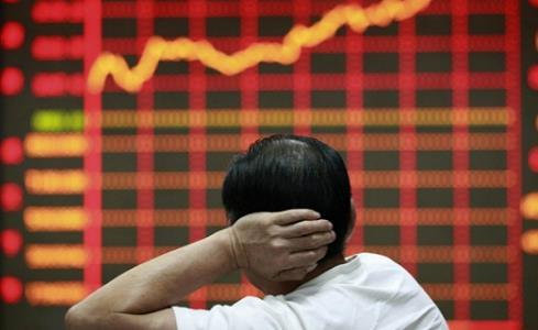 美联储加息说明着什么?美联储加息对股市会有哪些影响?