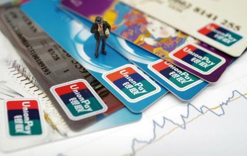 低额度信用卡放着变成睡眠信用卡会产生哪些问题? 主要有这些