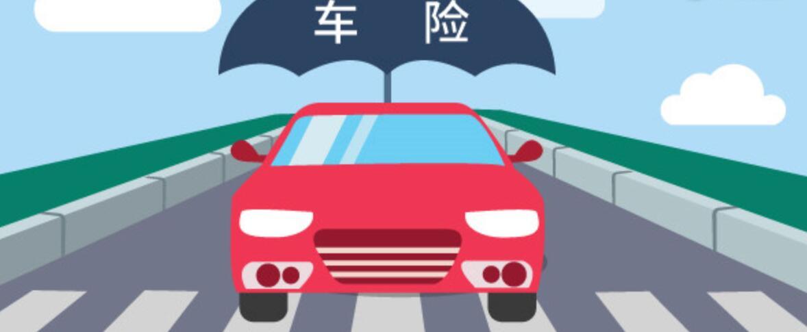 车辆异地出险怎么理赔?主要有这3个步骤