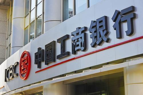 中国工商银行卡多长时间不用会被清理掉?最新规定是这样的