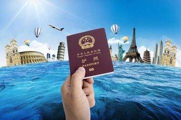 出国旅游险如何买?这几点很重要