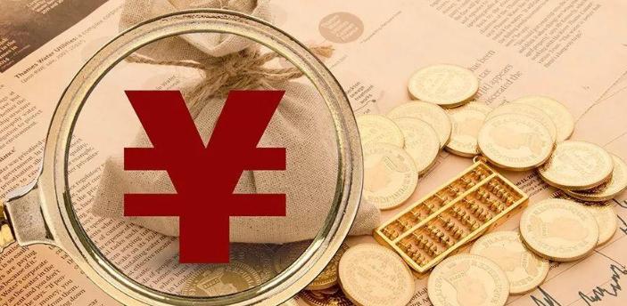 指数基金风险怎么样?指数基金如何投资收益高?