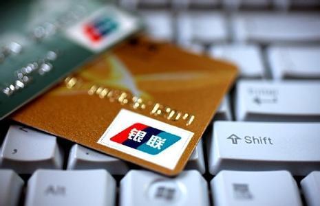 广发银行滴滴联名信用卡的权益有哪些?办卡即享这3大权益