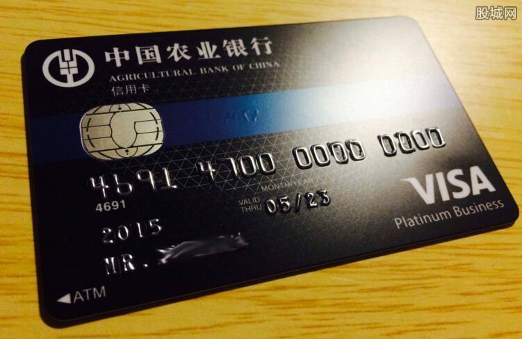 农业银行花博会信用卡的权益有哪些?办卡即享这6大权益