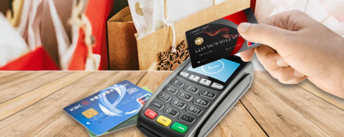 信用卡怎么刷大额?注意这3种刷卡方式