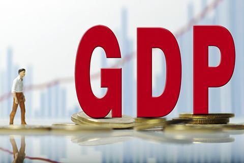 内地城市人均GDP排名如何 ?内地城市人均GDP排名一览表