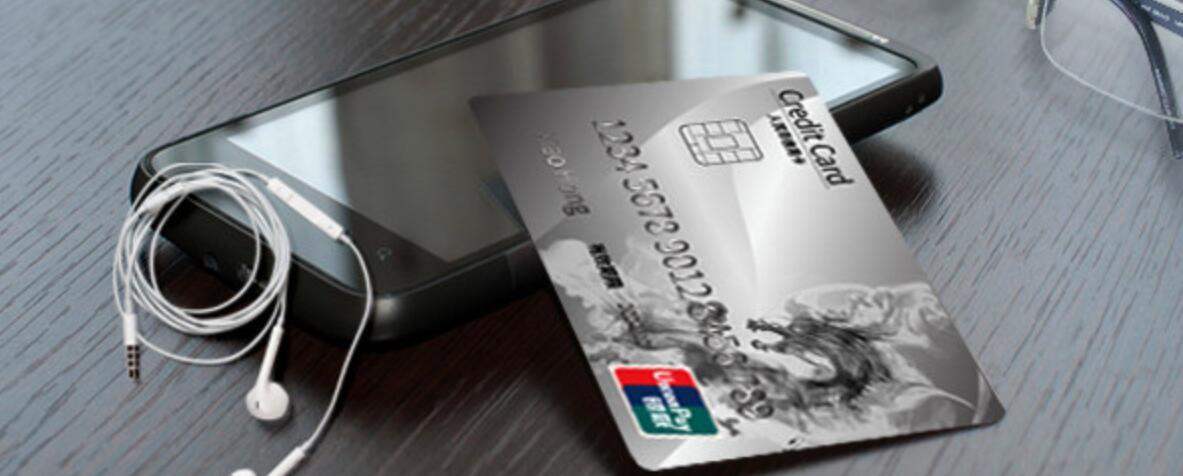 信用卡还款能力不足怎么处理?具体有这4种处理办法