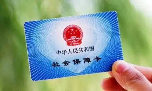 湖北省内社保卡注销流程是什么?附湖北社保卡手机注销流程步骤介绍